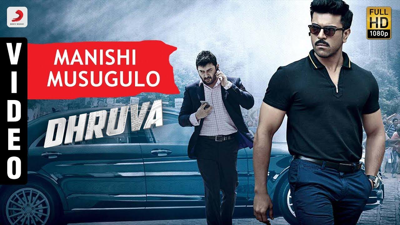 Download Dhruva - Manishi Musugulo Mrugam Neney Ra Telugu Video | Ram Charan , Rakul Preet Singh
