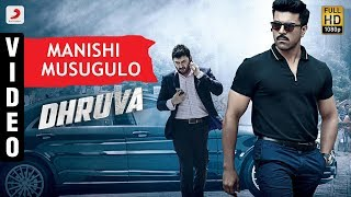 Dhruva - Manishi Musugulo Mrugam Neney Ra Telugu Video | Ram Charan , Rakul Preet Singh