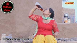 इस औरत का शराब पीना एक मजबूरी थी - (मरती क्या ना करती) - Rajasthani Chamak Music