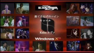 カヴァーというより叶わぬ願いのような、、、ジョニー大倉さんの歌詞に...