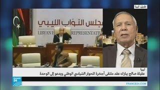 أبو بكرمصطفى بعيرة يتحدث عن ملتقى أجخرة للمصالحة الوطنية الليبية