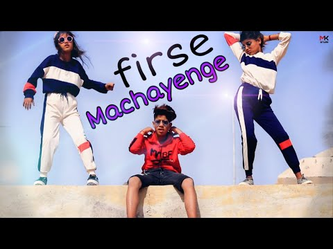 EMIWAY – Firse Machayenge | Ishu Kunal Payal Dance Music Song  | New Song Emiway Bantai | Mk studio