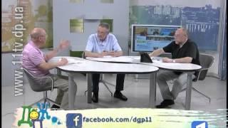 Эфир 19 мая 2014г - Доживём до понедельника - Телекомпания 11 канал, Днепропетровск, Украина