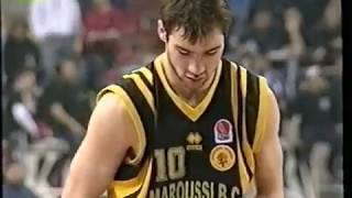 Vassilis Spanoulis - Maroussi mix highlights