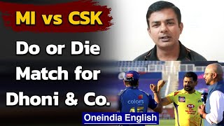 MI vs CSK, IPL 2020 : MS Dhoni & Co. aims to bounce back in tournament | Oneindia News