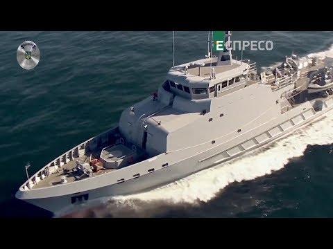 """""""Поліцейська Хвиля"""" / Чому Україна посилить військову присутність на Азовському морі?!"""