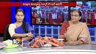 Debate on Bathukamma Sarees Burning Issue | #Bigg Debate |  10TV