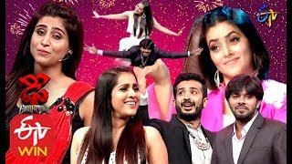 Dhee Champions | 20th November 2019 | Full Episode | ETV Telugu