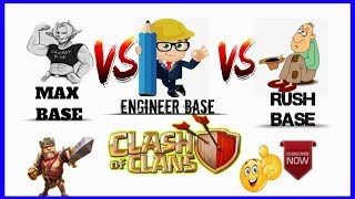MAX BASE💪 VS ENGINEER BASE👷 VS RUSH BASE💩 IN CLASH OF CLANS/ HOW TO MAKE THESE?👆