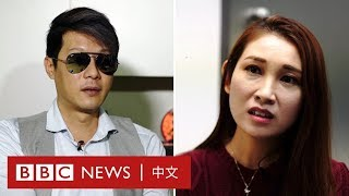 香港示威:「藍絲」網紅不滿Facebook 轉戰微博再遭審查- BBC News 中文