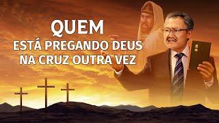 """""""Quem está pregando Deus na cruz outra vez"""" Deus Veio – Melhor filme gospel em Português (Trailer)"""