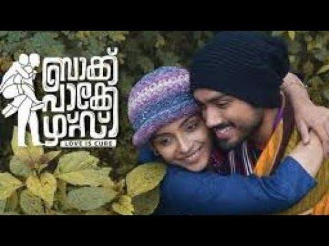 Download BACK PACKERS  new malayalam full movie kalidasan jayaram movie