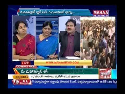 News and Views | Debate On Modi-Pawan Kalyan -Babu Target YS Jagan-Mahaanews