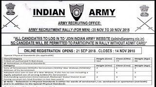 10th Pass Soldier GD,Tradesman,Technical,  Army Bharti Apply Online Indian army rally Maharashtra