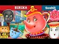 BIRIKA | Hadithi za Kiswahili | Swahili Fairy Tales