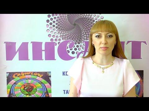 знакомства киев