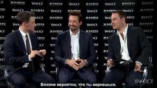 Джеймс МакЭвой, Майкл Фассбендер и Хью Джекман для Yahoo! Movies