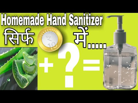 hand-sanitizer-|-how-to-make-hand-sanitizer-at-home-in-hindi-//-recipe-of-hand-sanitizer-//5-min-cra