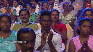 Derana 60 Plus - 08th April 2018 Thumbnail