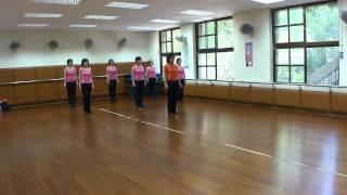 Agua Bendita幸福森巴 N11-14 line dance