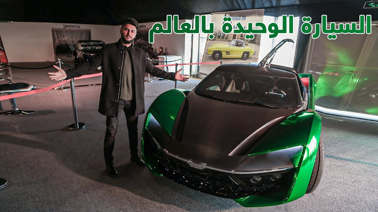 اسرار سيارة 2030 السعودية