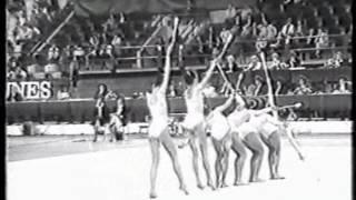 EC Athens 1987  -  Bulgaria 12 Clubs - AA Junior