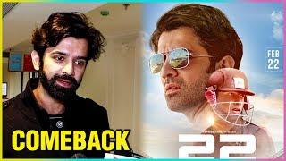 Barun Sobti Comeback NEW FILM | 22 Yards