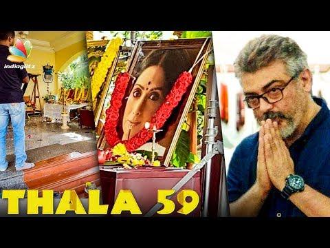 Thala Ajith 59 Movie Pooja: 'Pink' Tamil remake launched   Sridevi, Boney Kapoor