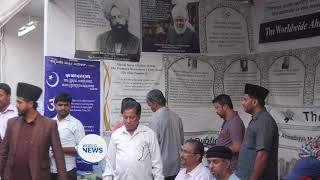 Indian Ahmadi Muslims hold book stall at major event