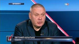 Зе! Украина. Право голоса