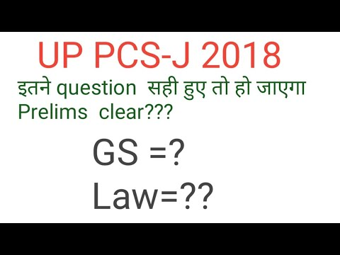 कितने प्रश्नन करने होंगे| Safe Zone PCS-J | UP PCS-J 2018 | Target For IQ|