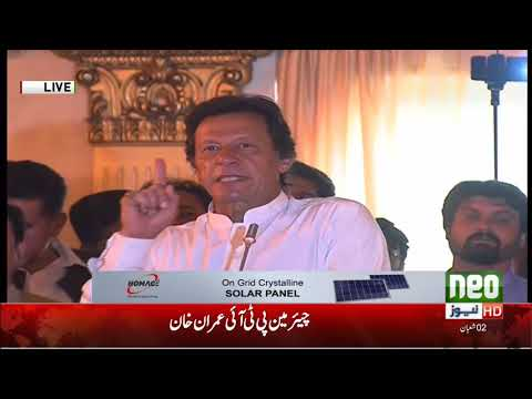 1st Time a 'powerful' has been punished in our country: says Imran Khan