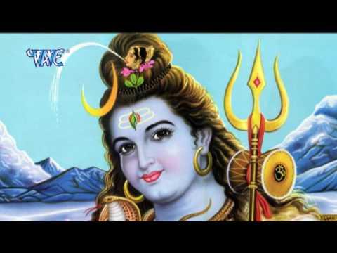 छोटी रे ननदी - Bolo Om Namah Shivay | Karan Singh | Bhojpuri Kanwar Bhajan