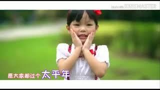 Lagu Imlek Mandarin anak-anak