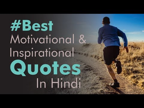 #Best ( Famous & Success Quotes ) Motivational & Inspirational Quotes In Hindi By Uday Singh
