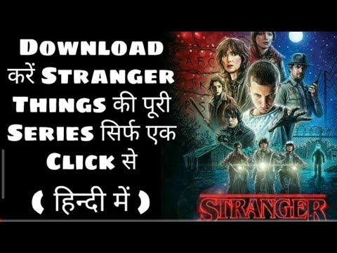 Download How To Download Stranger Things Season 1 in Hindi | Stranger things for Free | No Netflix (2020)