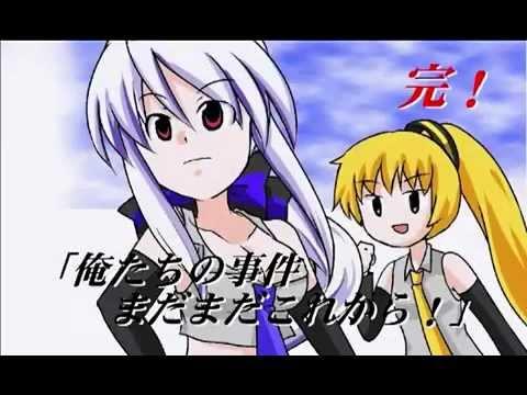 """[Haku, Neru] """"The Melancholy of Detective Haku Yowane"""" english sub (annotation)"""