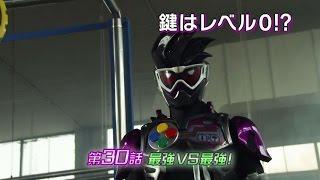 仮面ライダーエグゼイド 第30話 予告 Kamen Rider EX-AID Ep30 Preview
