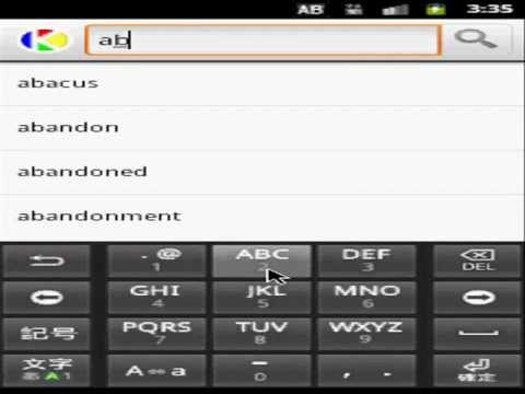 English to Kannada Dictionary Android App | KHANDBAHALE COM