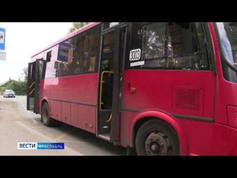 Видео В Ярославле вновь поменяли расписание автобусных маршрутов