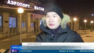 Золотая лихорадка: жители Якутска по пояс в снегу ищут слитки, выпавшие из Ан-12