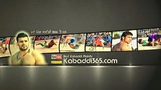 Kang Mai (Hoshiarpur) Kabaddi Tournament (Live Now)