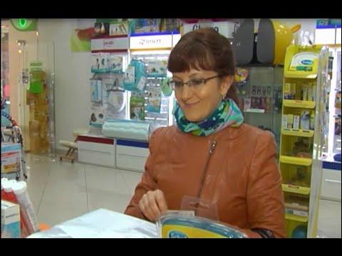 Заказ с сайта Аптека. ру