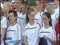 В Казани стартовали игры соотечественников