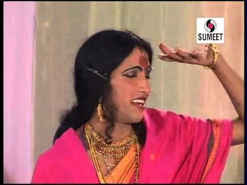 Burgunda (Sampradaik Bahurupi Bharud) - 5 Rodga Vahin Tula - Sumeet Music