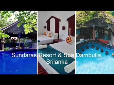 Sundaras Resort and Spa Dambulla Sri Lanka