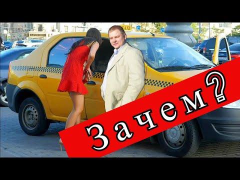 Зачем я ее повез в такси?!!!//Нижний Новгород//ТаксиНН//Рабочие Будни Таксиста