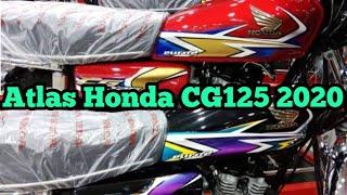 Atlas Honda CG125 2020 Model Officially Launched || Cg125 2020 || Comfort Rides