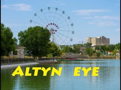 """ALTYN EYE"" Паркке саяхат,Қалада серуендеу!Развлечения для детей!Travel in kazakhstan!SHYMKENT City!"