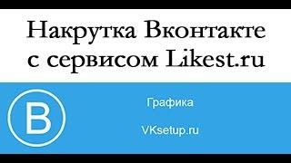 Как заработать деньги на своей странице вконтакте